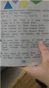 Ужосы образования (горе от ума:) - Страница 16 61308c91cabbt