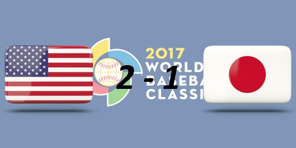 Мировая бейсбольная классика 2017 C059a38a543c