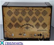 "Радиоприемники серии ""Минск"" и ""Беларусь"". E7066fc9e6ddt"