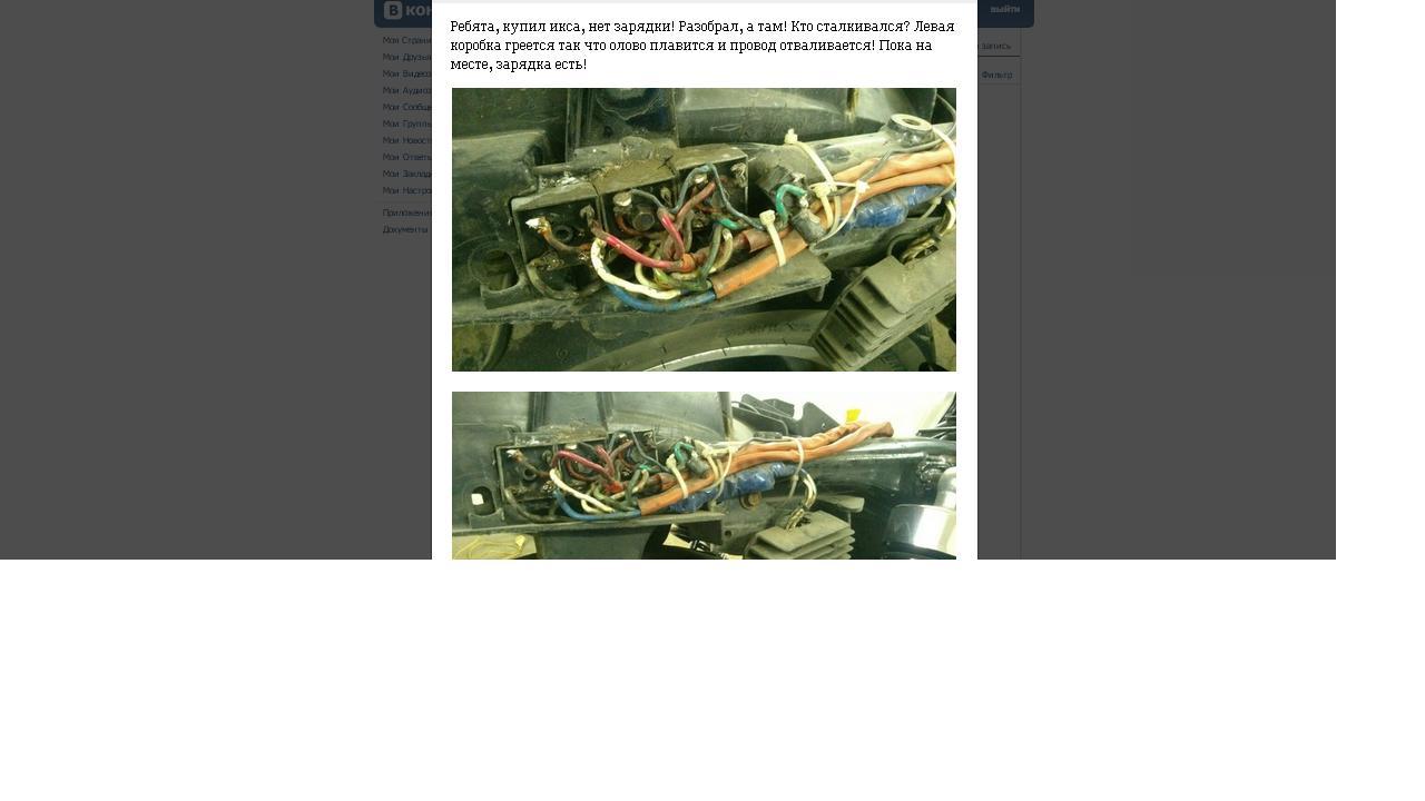 Создаю инвертор вместо реле-регулятора - Страница 3 Be20fbe08190