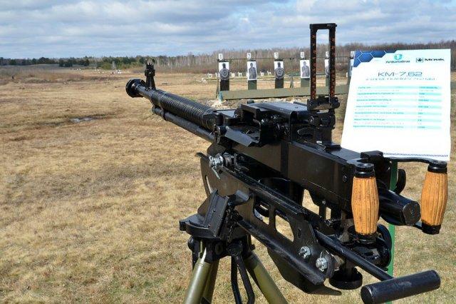 Новое вооружение украины 12573446a4ac
