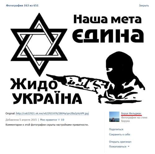 Украина - Страница 7 6ac58a36cef0t