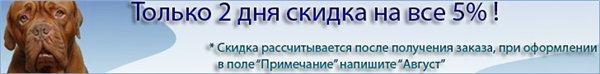 Интернет-зоомагазин Pet Gear - Страница 9 Dbbaa1590f6f