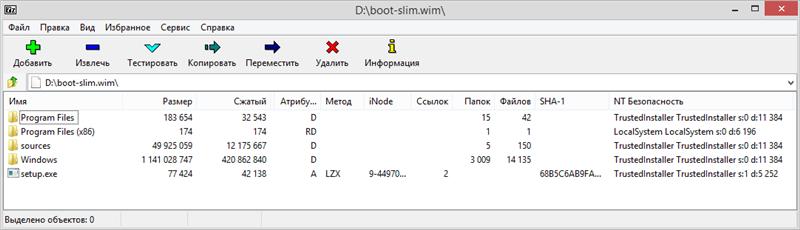 Slim down boot.wim - Page 2 5f9d23454b9e