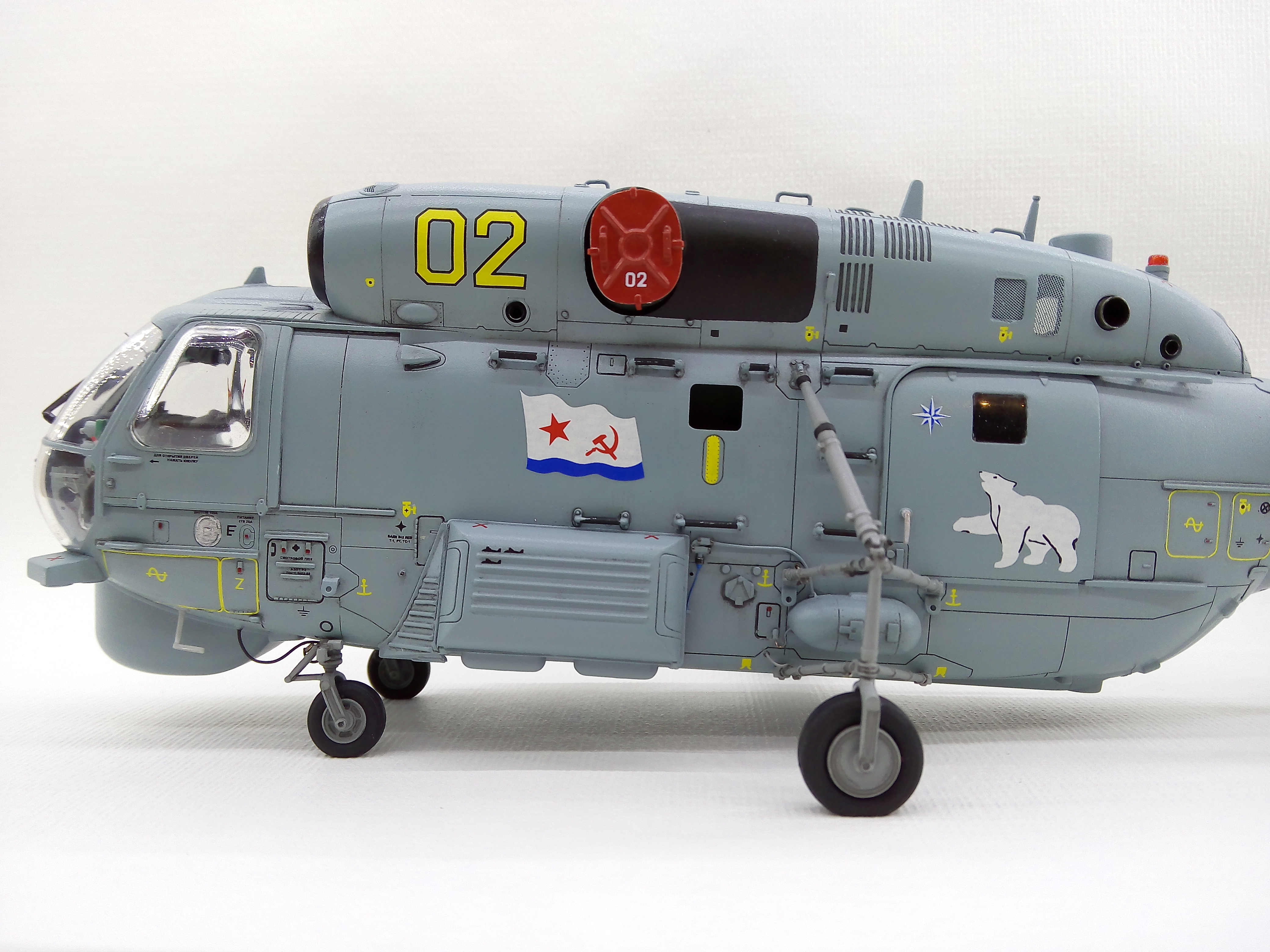 Ка-27ПЛ 1/48 HOBBYBOSS - Страница 4 B160f5e43bbf