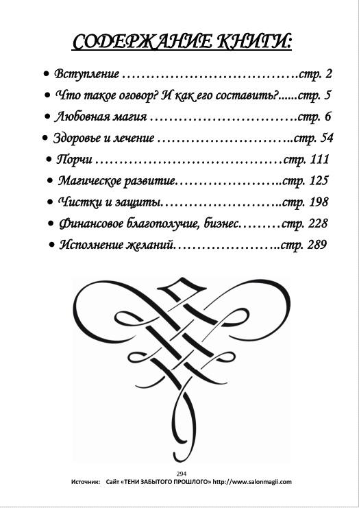 Книга. Графическая магия №1 67bf8680e047
