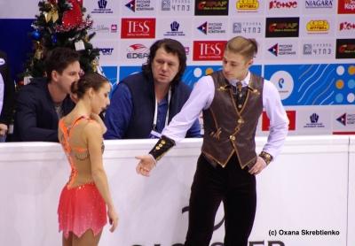 Группа Артура Дмитриева - УОР №4 (Москва) - Страница 2 94517c5dbd82