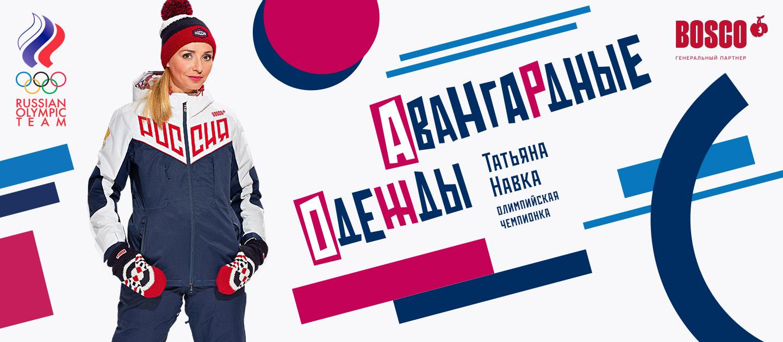 Татьяна Навка. Реклама, съемки, презентации - Страница 7 3c593b1bc3d8