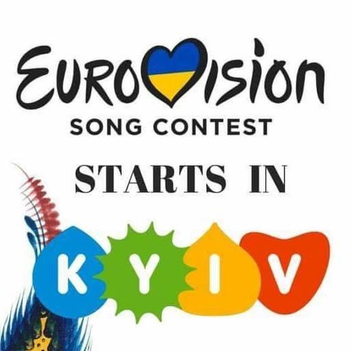 Евровидение - 2017 Ae6e59399b6e