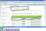 кнопка не на русском 948a8f882d19t