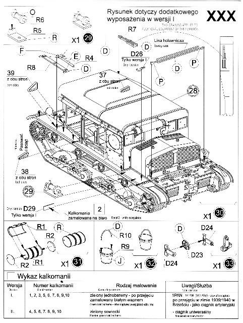 Обзор моделей танка Т-26 (и машин на его базе). 062e37869dc8