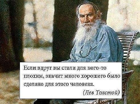 Философия в картинках - Страница 2 7aa601f31038