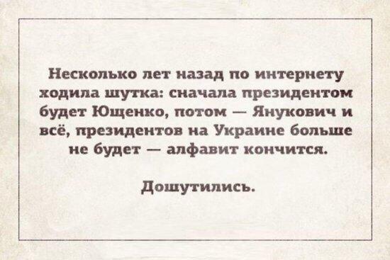 Юмор и демотиваторы (uncensored) - Страница 20 4d3366a0ac29