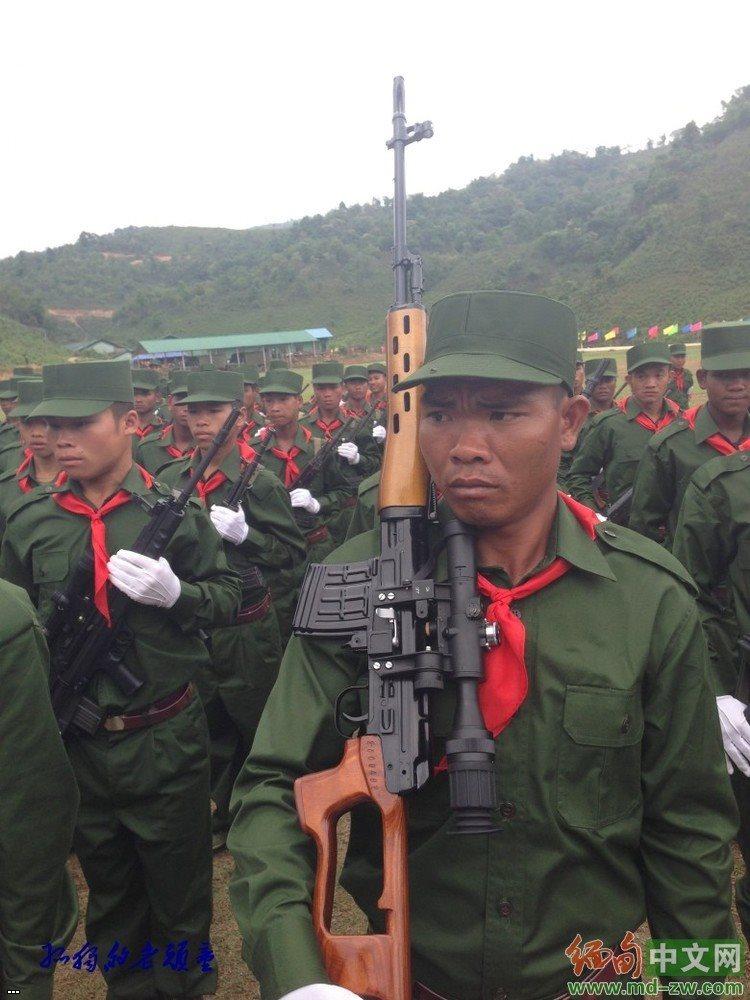 Myanmar Armed Forces D78543d88cba
