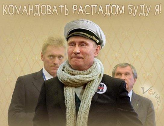Украинский юмор и демотиваторы - Страница 2 Feeba659ca57