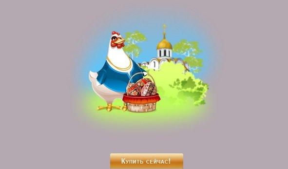 GOLDEN EGGS - gold-eggs.com - игра с выводом денег C4337316d6ac