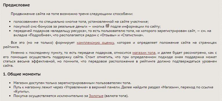 """Акция """"ТопоТык - Сталь и почет"""" F44d333e4c55"""