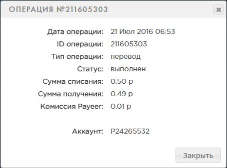 Заработок без вложений, халявный бонус каждый час на электронный кошелек - Страница 2 C1013b982df9