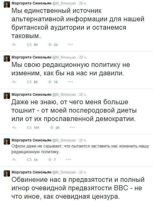 Новости устами украинских СМИ - Страница 22 23c580d820ec