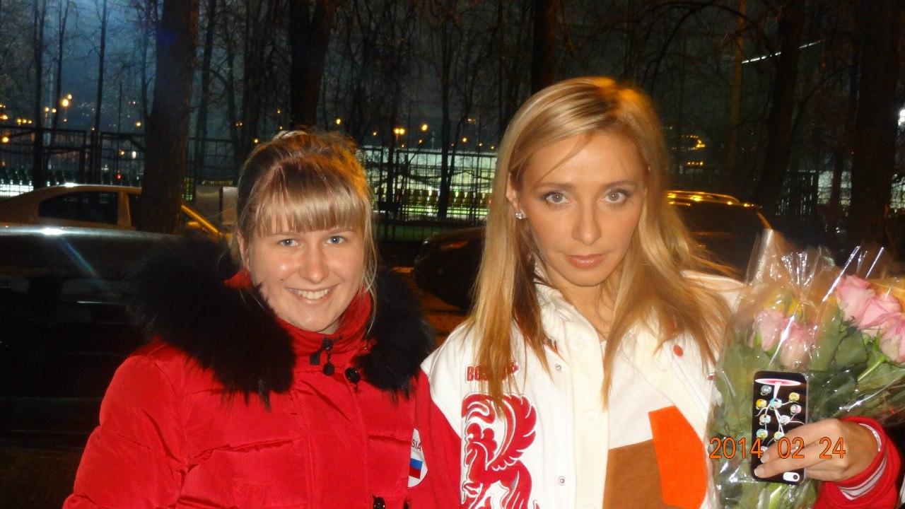 Татьяна Навка (архив) Fbf2f469f4ee
