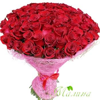 Поздравляем с Днем Рождения Валентину (миа) 8001621fc3a0t