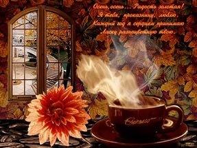 """КОНКУРС """"Осень: лучшее время года. """" 14659afbf645"""