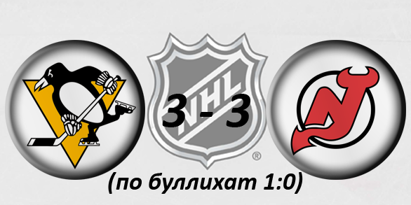 National Hockey League 2016/2017 - Страница 2 662d37c74747