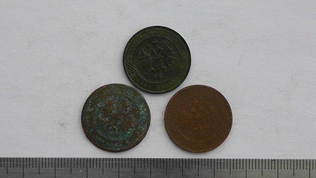 Экспонаты денежных единиц музея Большеорловской ООШ 36eff23b7efc
