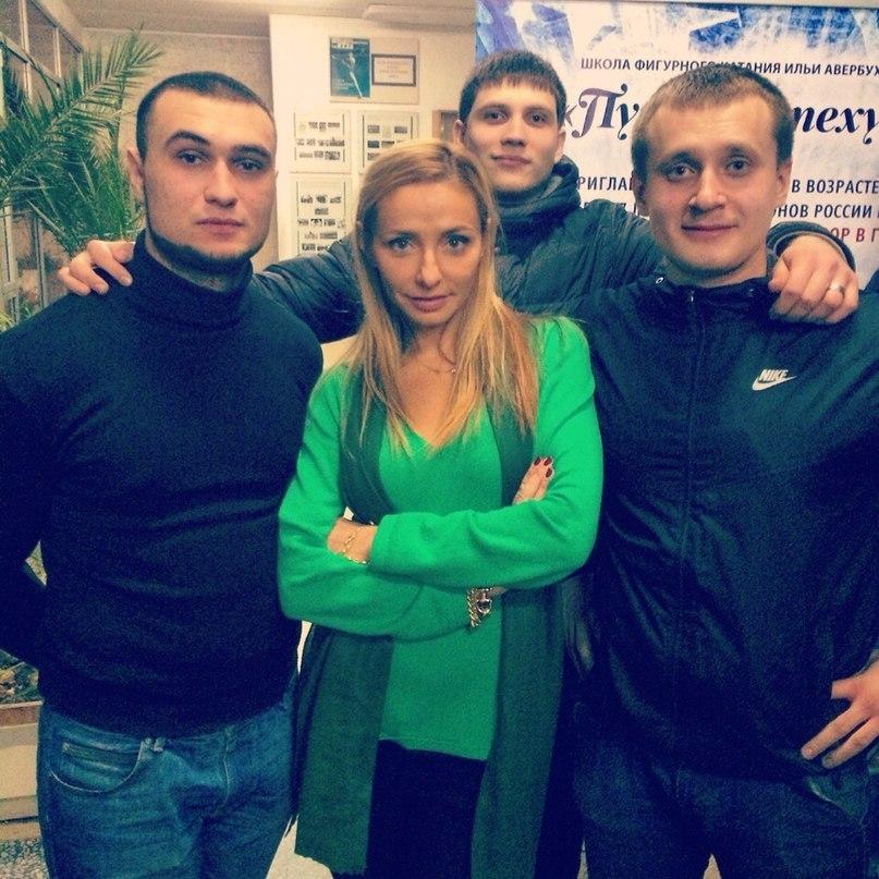 Татьяна Навка (архив) 3eb8708d3333