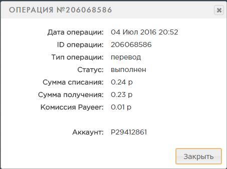 Заработок без вложений, халявный бонус каждый час на электронный кошелек 96b818ef8dd9