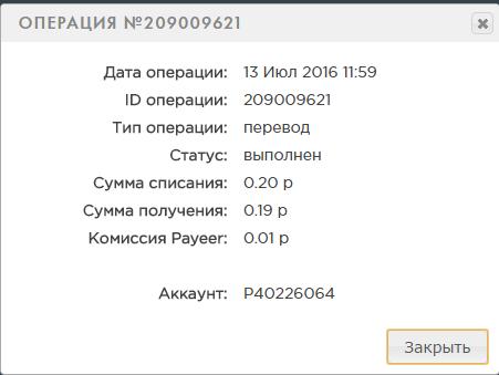 Заработок без вложений, халявный бонус каждый час на электронный кошелек 7bc0c8e1beb5