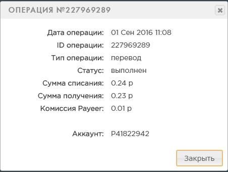 Заработок без вложений, халявный бонус каждый час на электронный кошелек - Страница 2 8e72b132f265