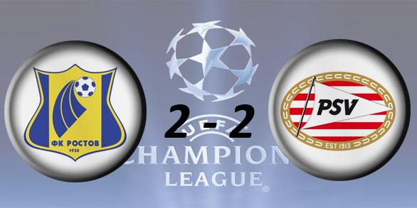 Лига чемпионов УЕФА 2016/2017 05bb3699cdc7