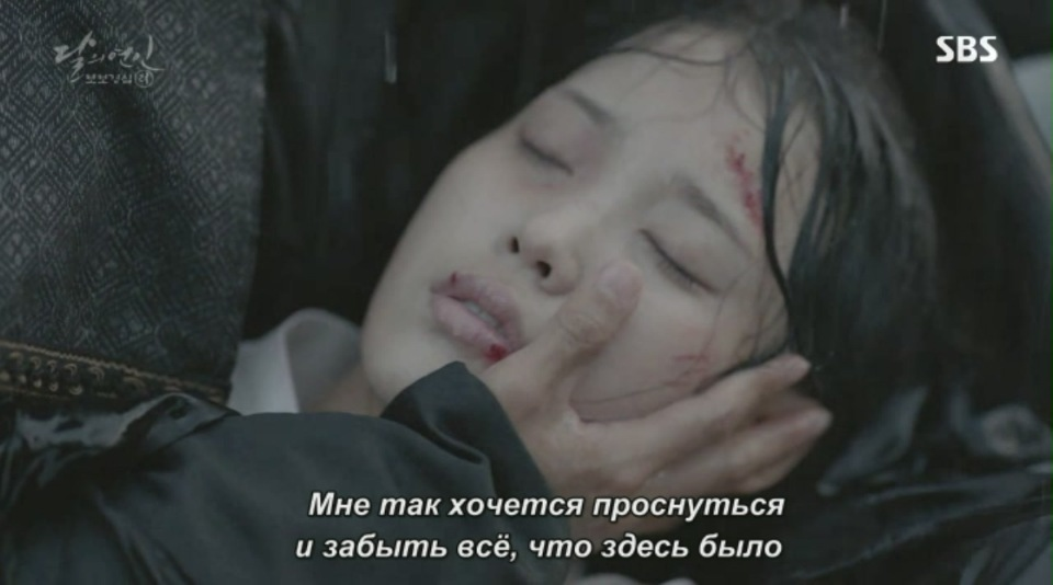 Лунные влюблённые - Алые сердца Корё / Moon Lovers: Scarlet Heart Ryeo - Страница 2 A003154cbc46