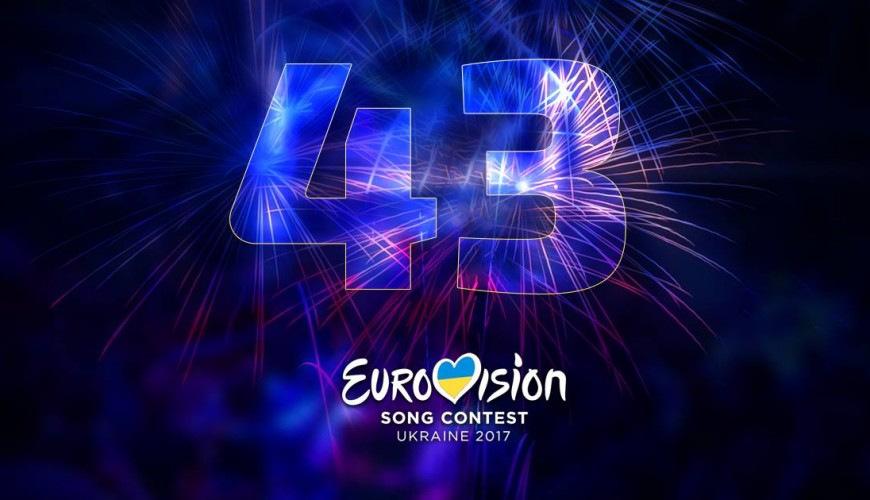 Евровидение - 2017 E23360002316