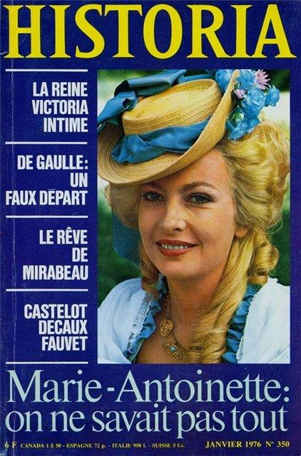 Мария-Антуанетта / Marie-Antoinette / все фильмы 842ba25e7b82