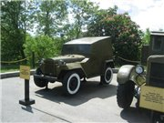 Military museums that I have been visited... Adcbe4e21823t