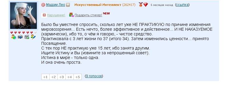 Информация 7a4c6aaefc20