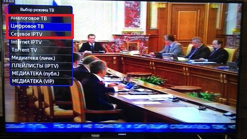 Виджет Комфортное ТВ Ddeb5e09f022