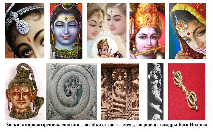Украинская задача казаков, русов и славян - Страница 6 142f10eef6e5