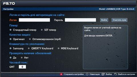 FS.TO, EX.UA, SportVideo Box 07d98502f4cf