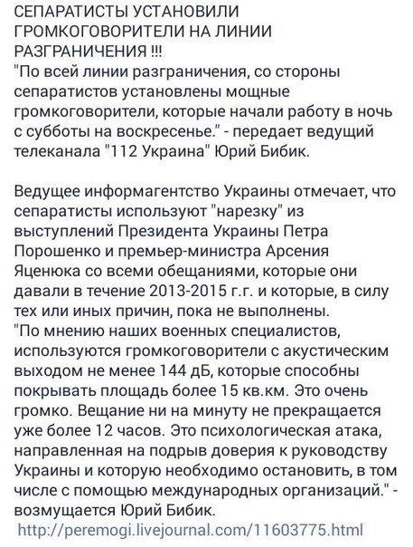 Новости устами украинских СМИ - Страница 41 0a733cd9abe2