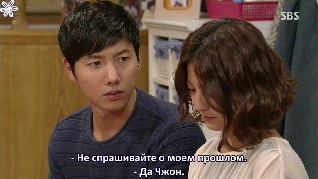 Сериалы корейские - 12 - Страница 10 Efafd1876c1e