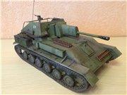 Су-76м 138dbb8e8c55t
