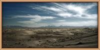 Соляная Пустыня Ыштун-Кавыр