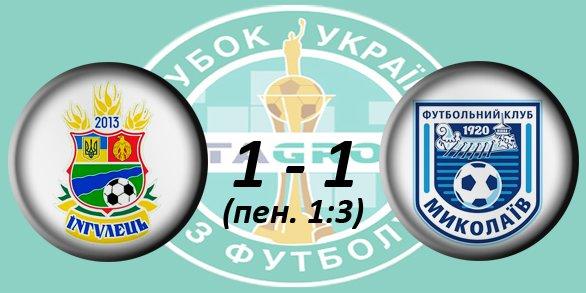 Чемпионат Украины по футболу 2016/2017 528010565005