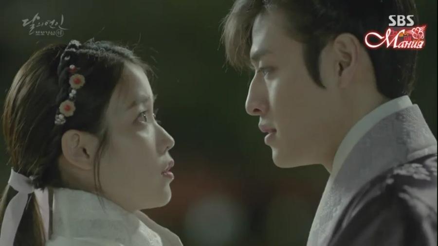 Лунные влюблённые - Алые сердца Корё / Moon Lovers: Scarlet Heart Ryeo E242c26e1ba7