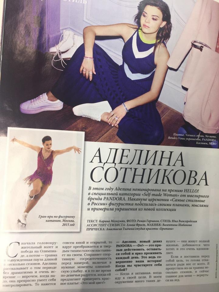 Аделина Сотникова - 2 - Страница 37 F5d841b8c267