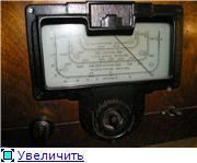 Радиоприемник МС-539. 325c7f1c98d2t