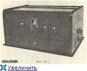 Радиоприемники 20-40-х. F9db67335853t